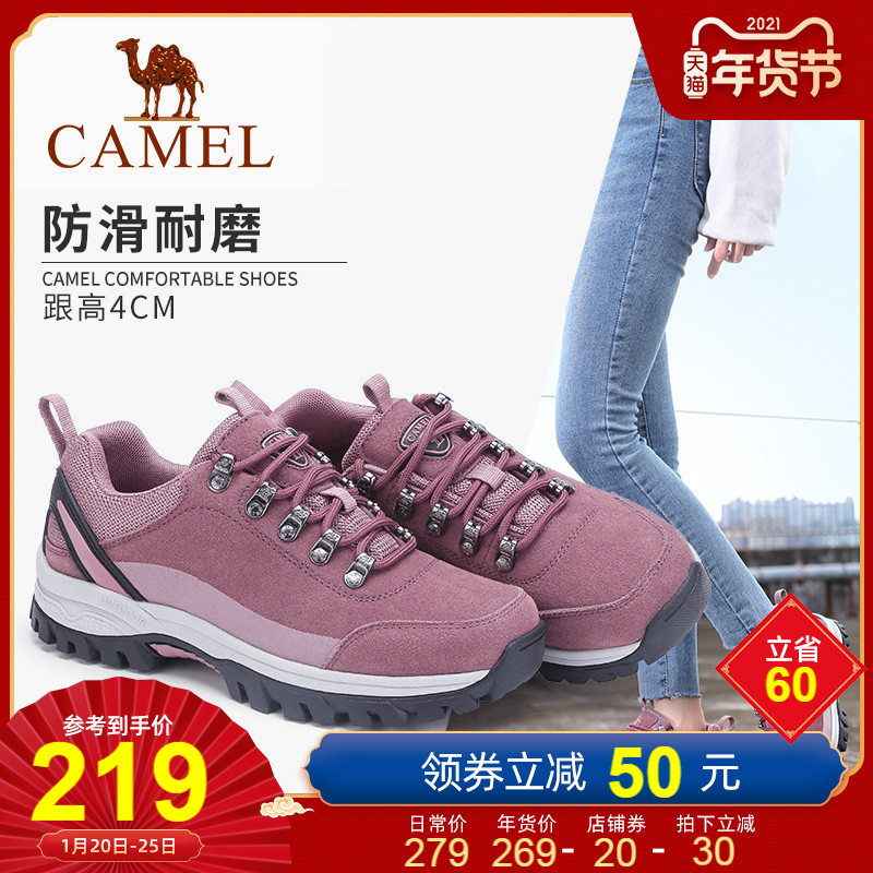 Camel Women's Shoes Fall/Winter 2020 Sports Shoes Women's Leather Casual Shoes Travel Shoes Hiking