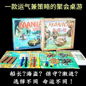 马尼拉桌游manila中文版经典游戏