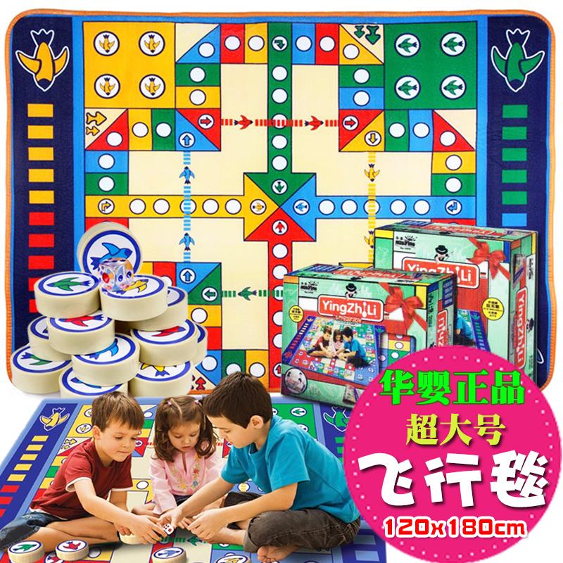 地产大号富翁强手棋飞行棋类地毯双面游戏垫亲子儿童益智桌游玩具