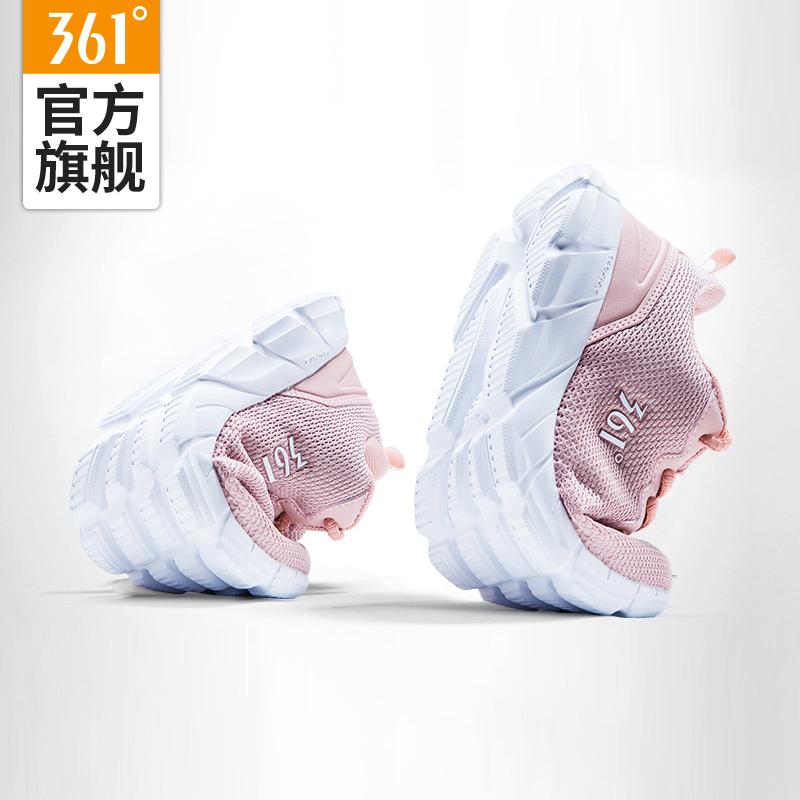 361女鞋运动鞋2021夏季新款透...