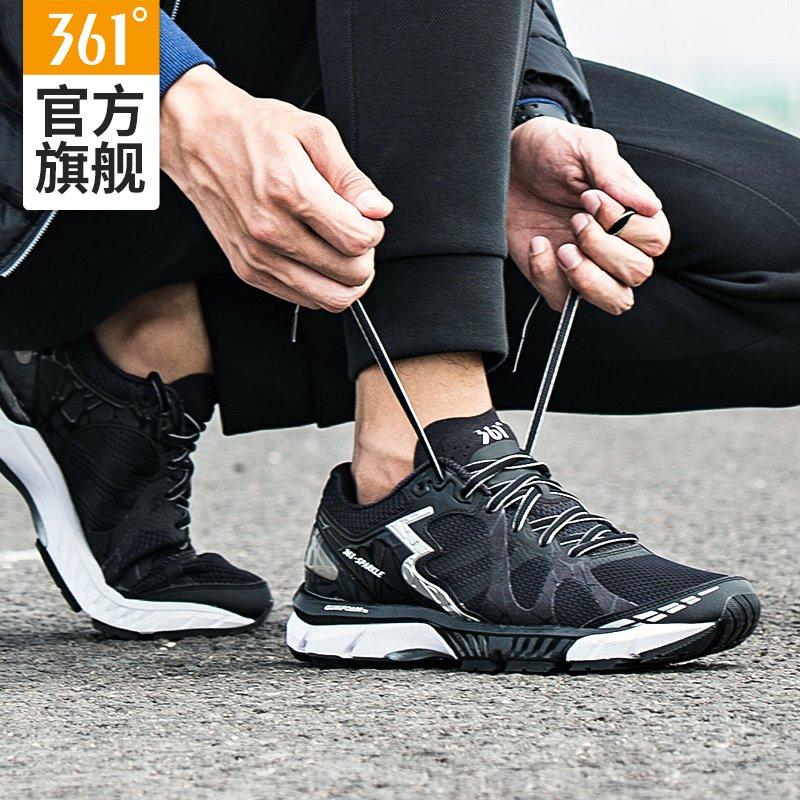 【国际线】361男鞋运动鞋子专业361度轻量耐磨跑步鞋耐磨Q弹跑鞋