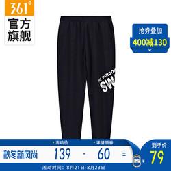 【领券满99减60】361运动长裤男裤夏季收口小脚休闲裤针织运动裤