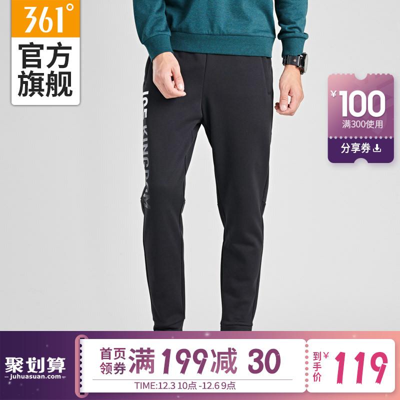 361运动裤价格贵吗