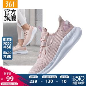 领20元券购买361女鞋运动鞋2021夏季新款轻便透气跑鞋软底休闲鞋子减震跑步鞋