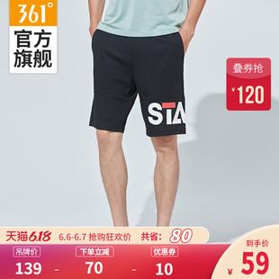 子 针织五分裤 男春夏新款 男跑步透气健身裤 361运动短裤 宽松运动裤