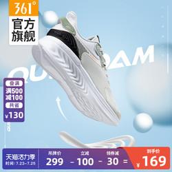 氢翼361男鞋运动鞋2021夏季新款轻便透气网面跑鞋Q弹减震跑步鞋男