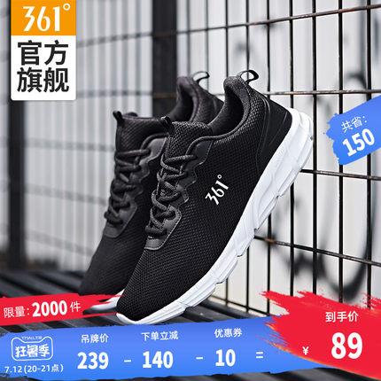 361运动鞋男鞋夏季透气跑鞋网面休闲鞋子361度官方正品跑步鞋男士