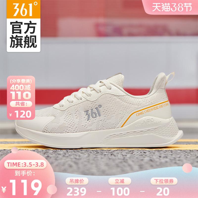 361男鞋运动鞋2021春季新款361度官方鞋子透气网鞋软底休闲鞋男潮