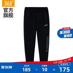 361运动裤男2020春新款潮流休闲长裤薄裤子潮搭常规休闲裤