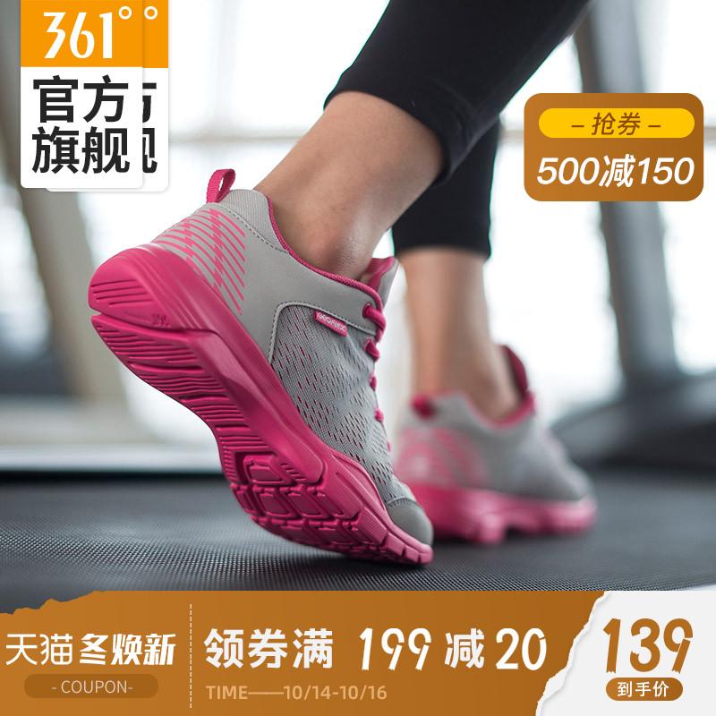 361女鞋运动鞋2019秋季新款网面跑鞋轻便综训鞋透气休闲鞋跑步鞋