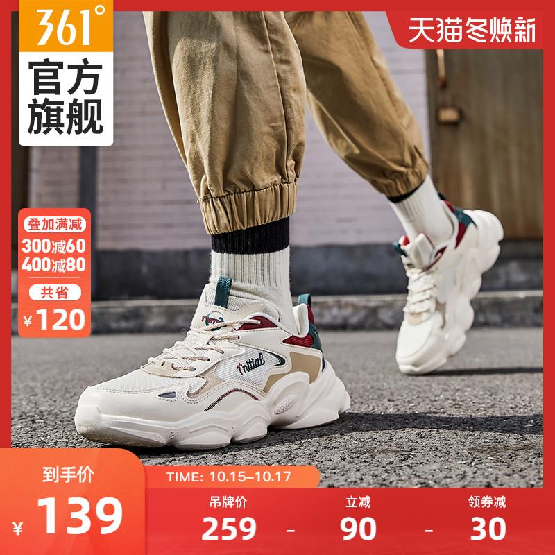 361男鞋运动鞋2021秋季新款鞋子361度革面潮流休闲鞋老爹鞋男生