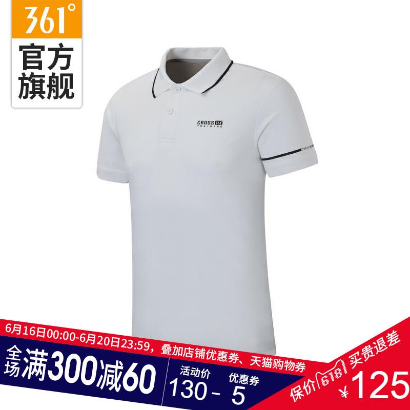 361度夏季新款翻领经典运动T恤男361舒适透气吸汗印花休闲短袖男
