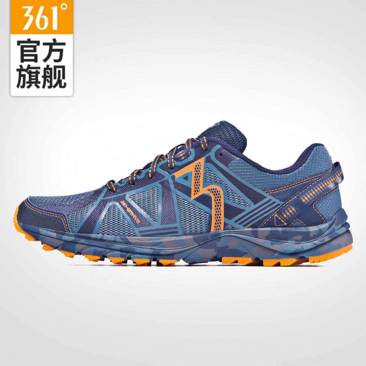 361度春秋季新款BRAVE国际款专业跑鞋361缓震透气马拉松跑步鞋男