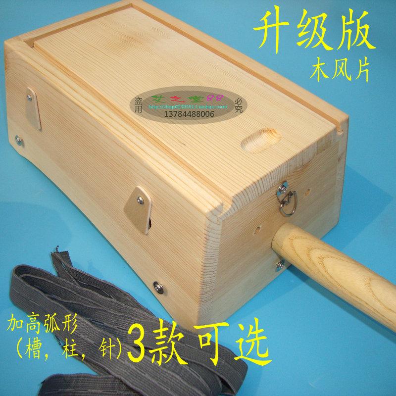 诗情艾意纯实木制艾灸盒肚子腰八髎专用艾盒温灸盒艾灸器艾柱盒
