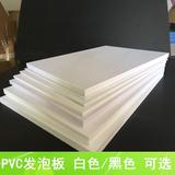 PVC发泡板安迪板雪弗板 建筑模型材料沙盘制作广告雕刻板材软硬包