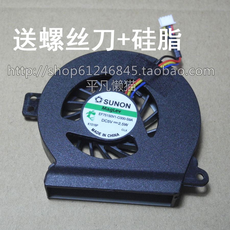 全新原装 戴尔 Inspiron 1410 A840 A860 PP37L PP38L 风扇