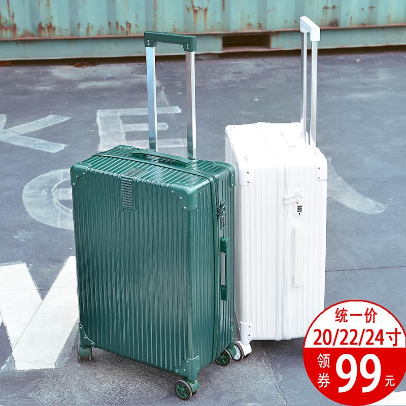 行李箱ins网红女20拉杆箱万向轮24寸旅行箱男潮韩版密码皮箱子28