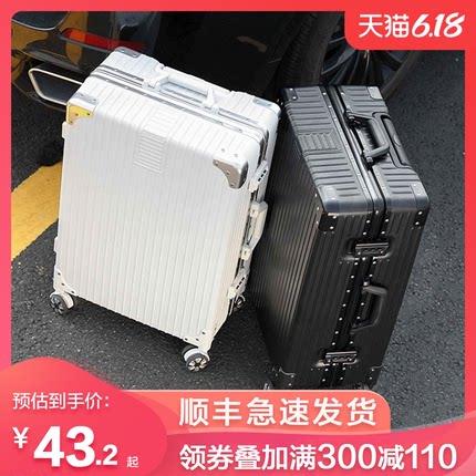 行李箱女网红ins潮拉杆箱万向轮20小型密码旅行皮箱子24寸男学生