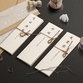 定制素雅贺卡生日卡片高档日式复古商务请柬聚会邀请函伴手礼物