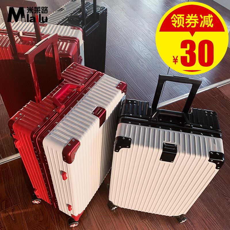 拉杆箱行李箱男女小清新韩版万向轮网红旅行箱学生24寸密码箱子20