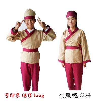 店小二黑色造型中國風服裝小二男女工作套裝復古春夏古裝粉色古代