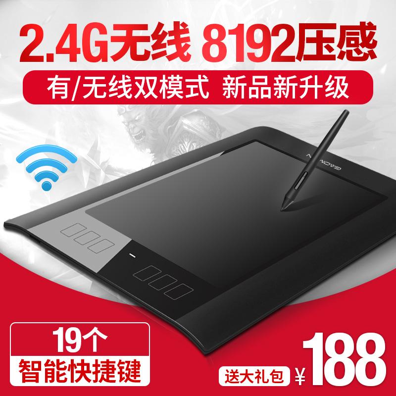 高漫WH850无线数位板电脑绘画板电子绘图板写字输入手写板手绘板