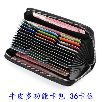 真皮长款拉链大容量30多卡位卡包风琴卡片包男女式多功能钱包卡套