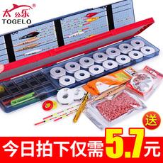 太公乐漂盒多功能浮漂盒鱼漂盒子线盒主线盒渔具盒鱼线盒渔具用品