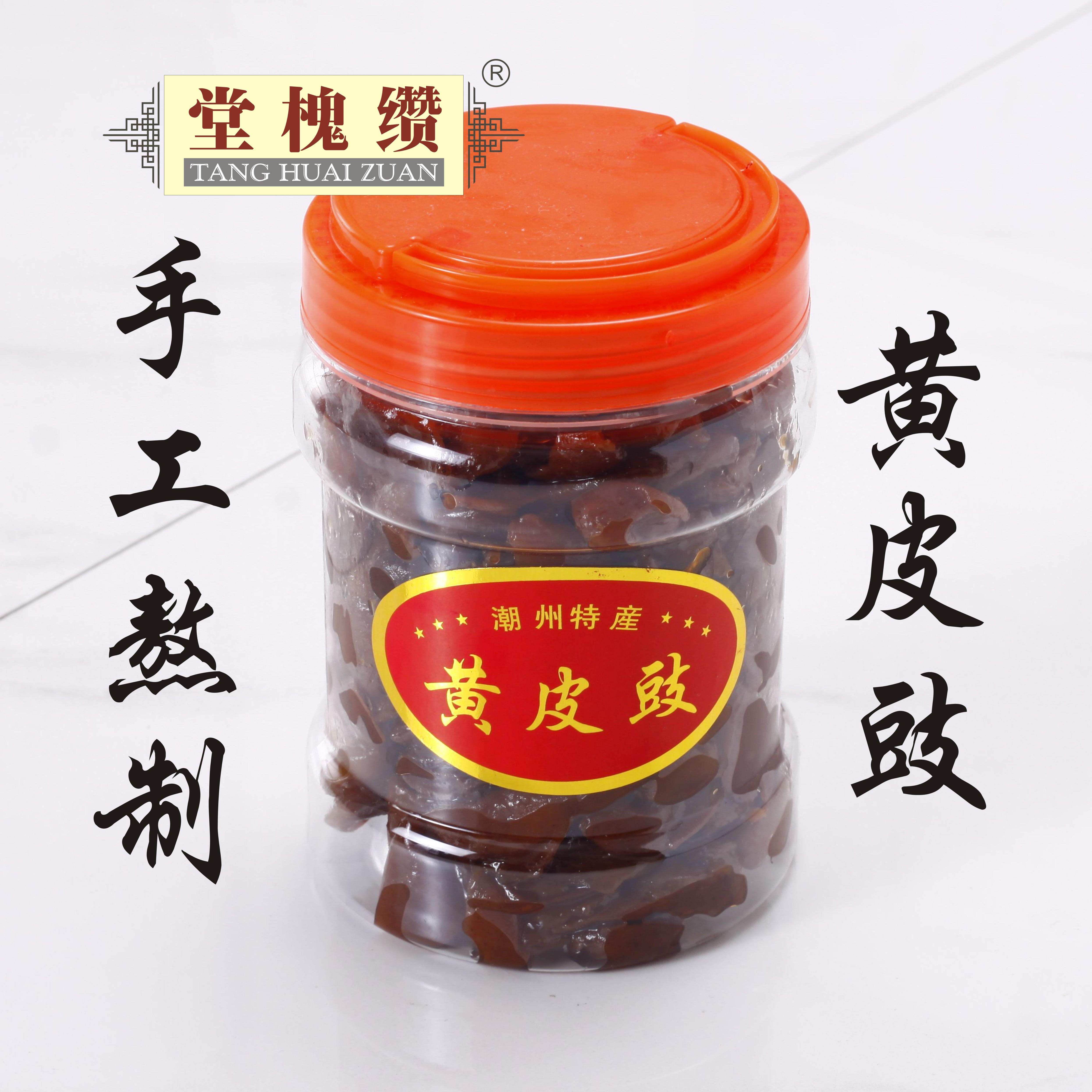 潮州三宝潮州特产蜜制蜂蜜散装果干
