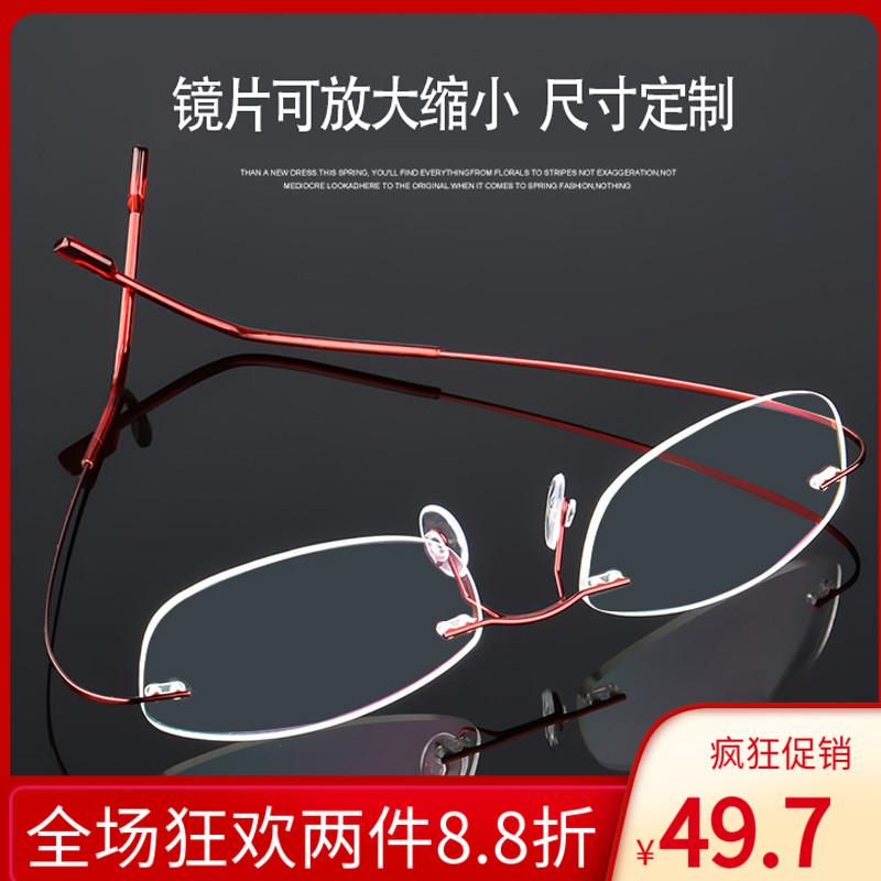 无框眼镜超轻钛合金近视可配光学防蓝光女式丹阳小椭圆不压鼻舒适
