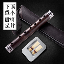 (2 pipe whistle) Uber pipe instrument Pipe National musical Instrument Beginner D tune c Drop B tune specialty