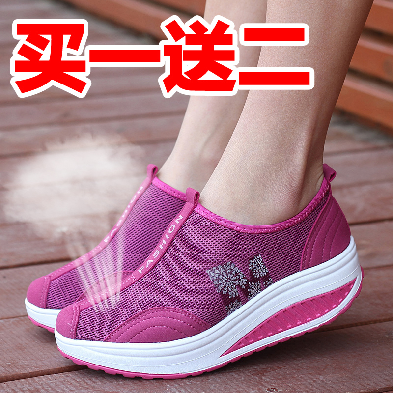 Genuine rocking shoes in autumn 2020 womens travel shoes breathable mesh soft soled thick soled womens travel single shoes sports shoes