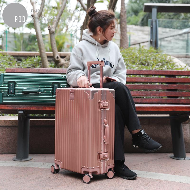 PDD行李箱男女拉杆箱20小登机箱29旅行箱学生24寸密码箱皮箱子潮