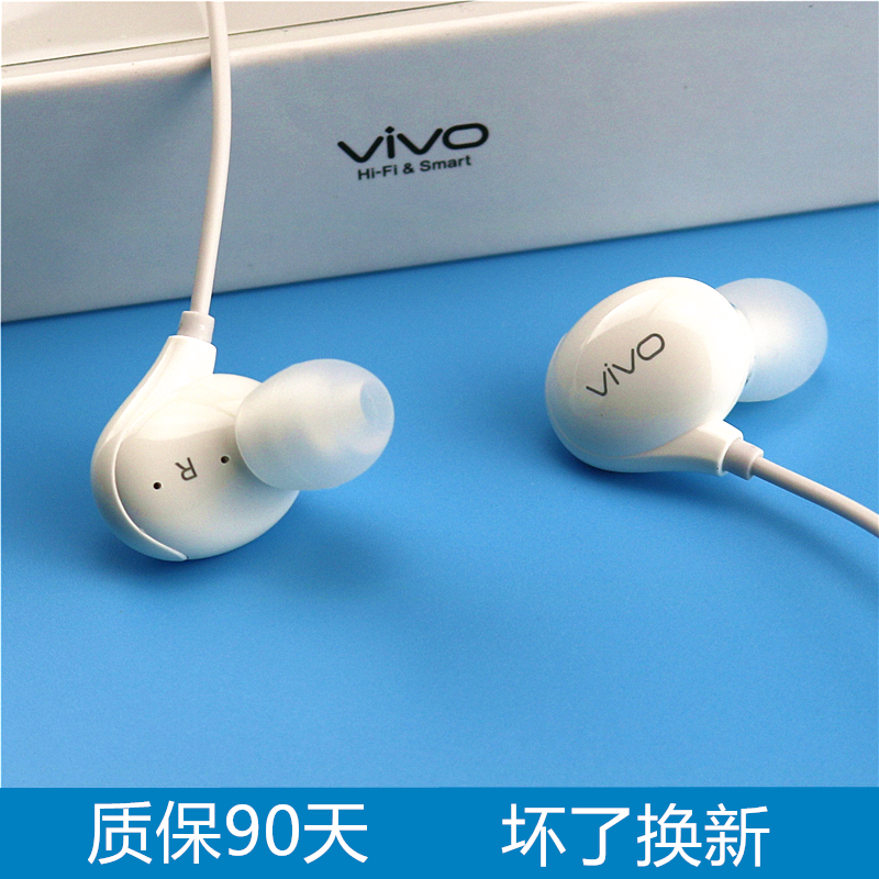 vivo耳机原装正品y81y85 y91 y79 z1z3z5x u1 s1原配12-02新券