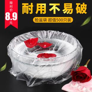 美容院一次性洗脸盆袋子塑料袋盆袋美容用品盆套洗面盆套袋塑料袋