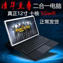 安卓护眼屏上网课学习机5Gwifi寸吃鸡手机全网通12十核平板电脑