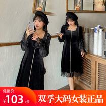 大码女装春法式微胖显瘦黑色丝绒满天星蕾丝心形拉链连衣裙k1282