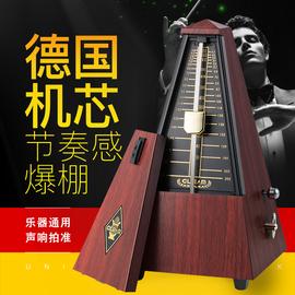 机械节拍器钢琴古筝小提琴吉他精准考级专用二胡通用拍打节奏器图片