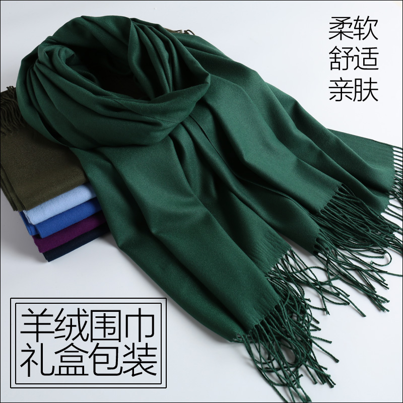 Cashmere scarf for women and men in autumn and winter