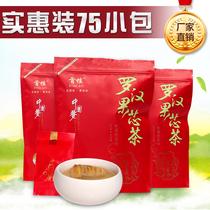 廣西桂林特產首植羅漢果芯茶小包裝永福黃金羅漢果干果泡茶果仁茶