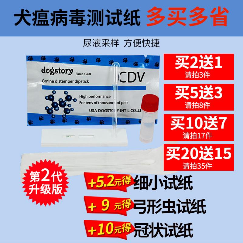 福彩3d开机号今天查询金码 下载最新版本官方版说明