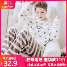 秋冬珊瑚绒睡衣女冬季长袖保暖加厚加绒毛绒可爱法兰绒家居服套装