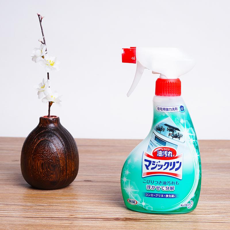 日本花王魔术灵油污净家用厨房泡沫清洗油烟机油污强力清洁剂喷雾限时秒杀