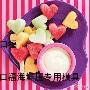 心型饼干模具心形印铝质凤梨酥模烘焙工具蔬菜切饭团米饭模月饼模