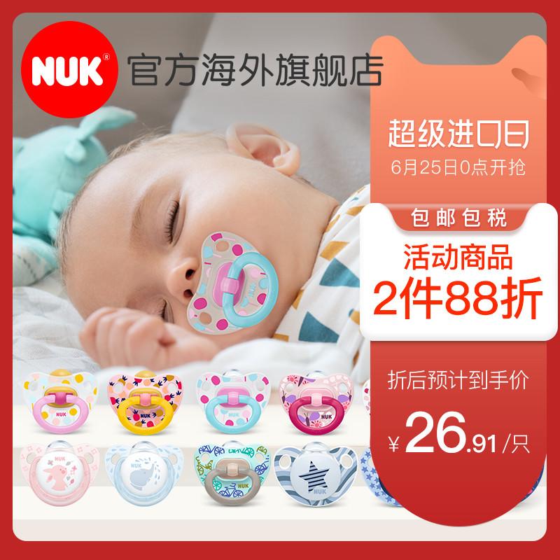 德国NUK新生儿婴儿安抚奶嘴宝宝安睡型硅胶超软乳胶2个装带防尘盒