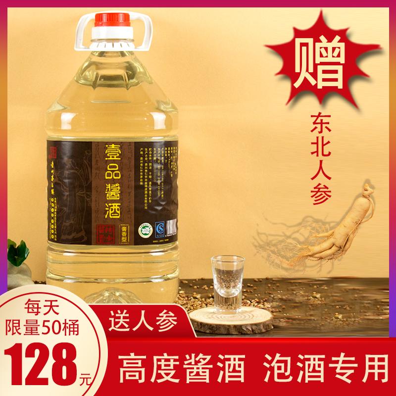 贵州酱香型53度高粱纯粮食国产白酒 厂家直供特价试饮大桶装10斤