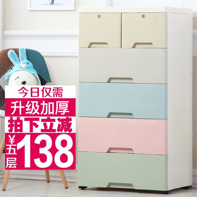 Пластик ящик хранение кабинет 5 слой 3 ребенок гардероб ребенок ребенок разбираться хранение кабинет ikea комод сын игрушка