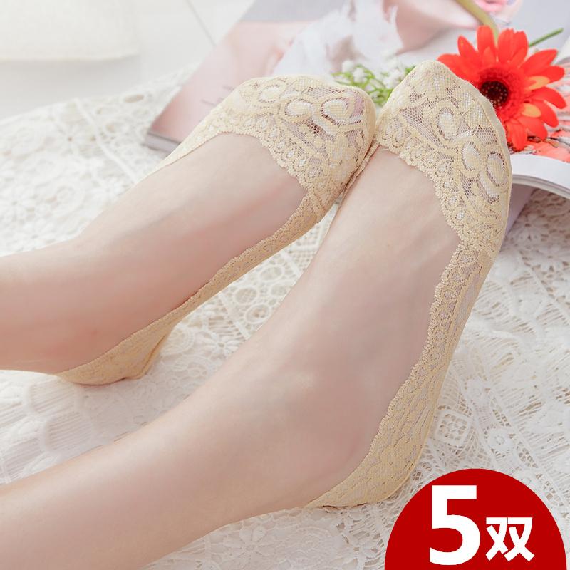 蕾丝袜船袜女潮纯棉袜底夏薄款浅口韩版可爱日系隐形硅胶防滑短袜