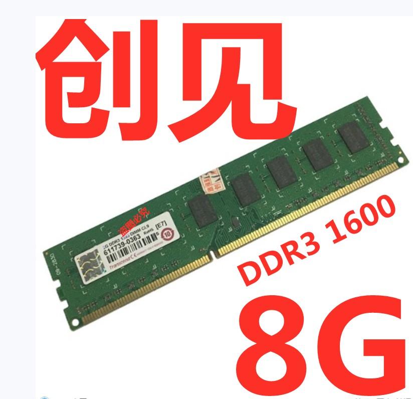 Оперативная память Артикул 597438156209