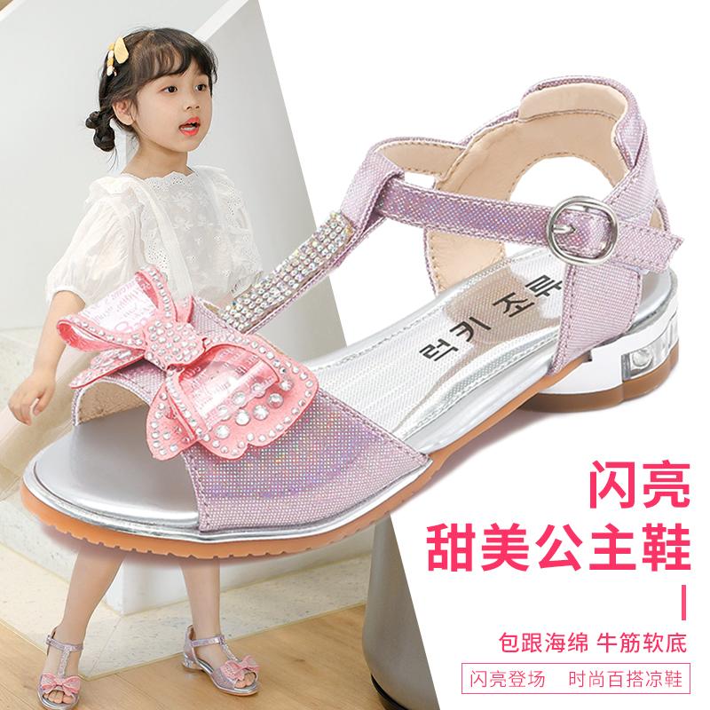 女童凉鞋2021春季新款时尚小公主软底镂空韩版洋气儿童包头皮凉鞋